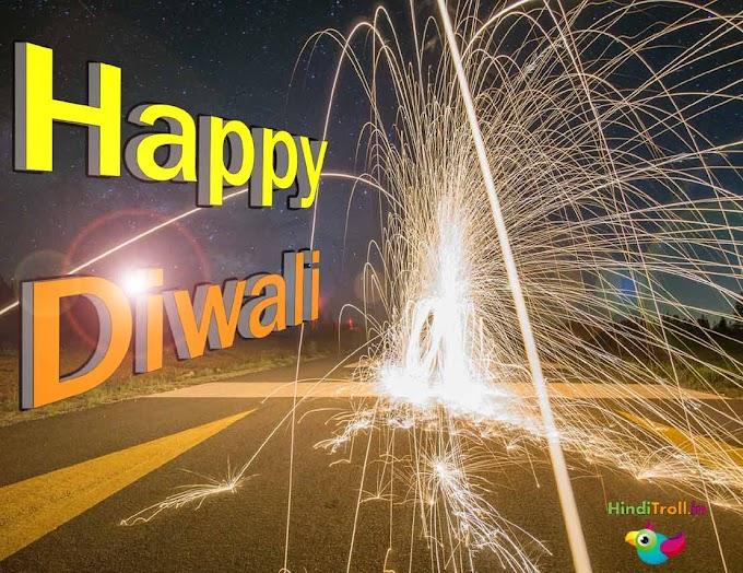Happy Diwali Wallpaper Quotes In Hindi Happy Diwali 3d Wallpaper
