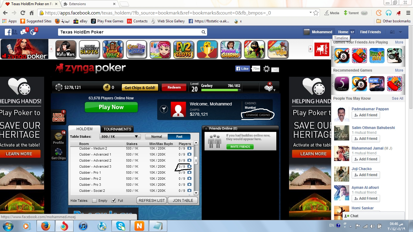 Roulette highest odds