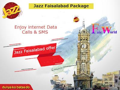 Jazz Faisalabad offer