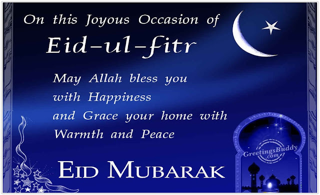 Eid ul fitr greetings
