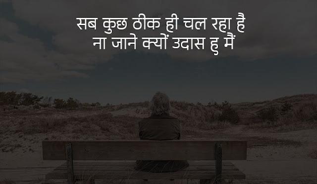 alone attitude status in hindi 2 line