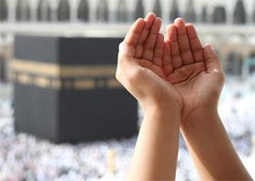 Ramadan Dua, Dua For Ramadan, Ramadan, Islamic Information, Dua, Fast Opening Dua, Dua For Opening Fast, Dua For Breaking Fast, Dua For Fast, Roza Ki Niyat