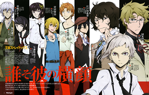 Bungou Stray Dogs Torrent - HDTV