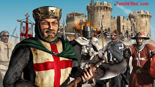 تحميل لعبه صلاح الدين Stronghold Crusader