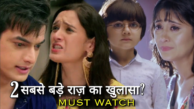 Masterplan : Kairav's big demand traps Kartik-Naira to unite love in Yeh Rishta Kya Kehlata Hai