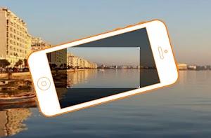 Photo atau Video dengan Hasil yang Horizontal