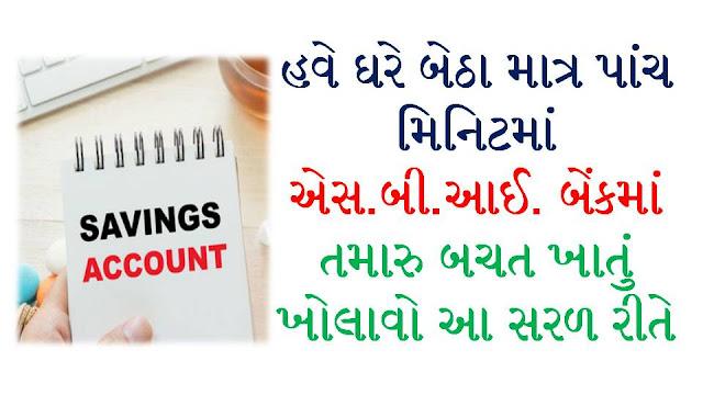 Open Savings Account In Sbi Through The Sbi Yono App