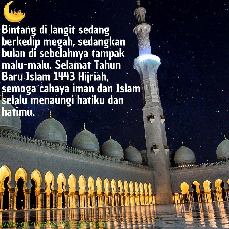 Quotes dan Caption Tahun Baru Islam 1443 H