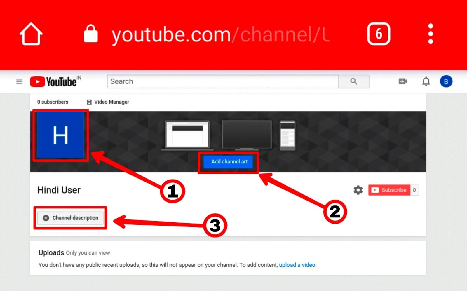 youtube pe channel kaise banaye