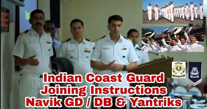Coast Guard Navik, Yantrik Notification2021- Apply Online for 385 Posts