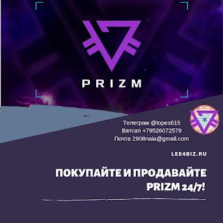 Р2Р торговля на SIGEN.pro