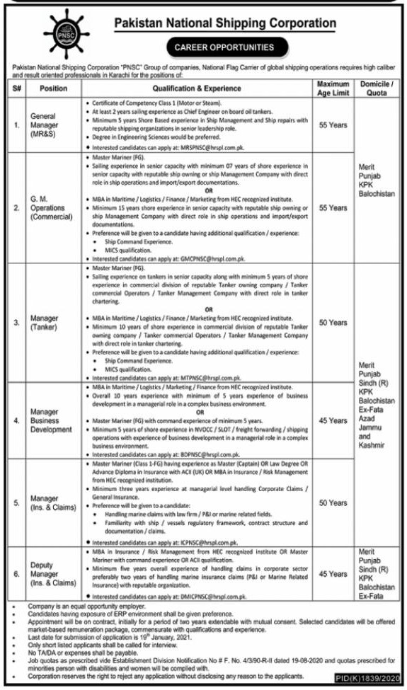 Pakistan National Shipping Corporation Jobs 2021 - PNSC Jobs 2021 - Online Apply - PNSC@hrspl.com.pk - Latest Govt Jobs 2021