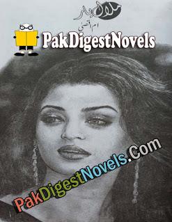 Malal-E-Yaar (Complete Novel) By Umm E Aqsa