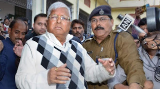 24-january-one-more-case-of-lalu