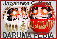 Darumapedia Japan