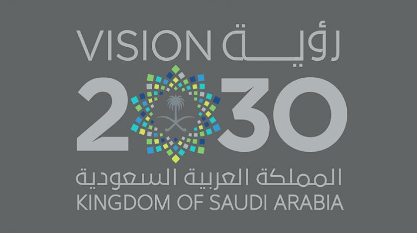 دقة عالية Png شعار رؤية 2030 مفرغ