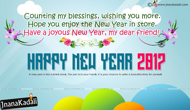 new year english thoughts, free new year english motivational greetings, english hd wallpapers on new year