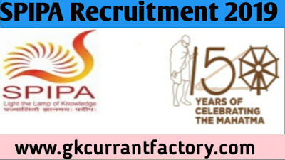SPIPA Recruitment, ojas Gujarat, Maru Gujarat jobs