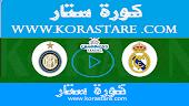 نتيجة مباراة ريال مدريد وانتر ميلان كورة ستار اون لاين لايف بتاريخ 03-11-2020 دوري أبطال أوروبا