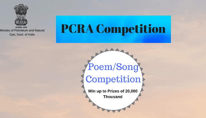 Poem/Song Competition By PCRA(Petroleum Conversation ResearchAssociation)