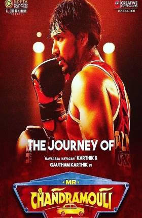 Mr. Chandramouli Full Hindi Dual Audio Movie Download