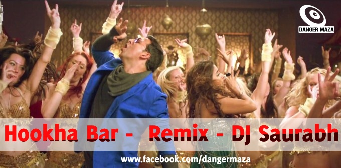 danger dj download