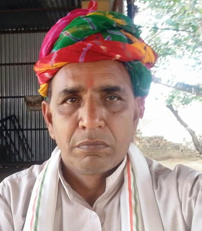 संतोष कुमार सैनी बने अध्यक्ष