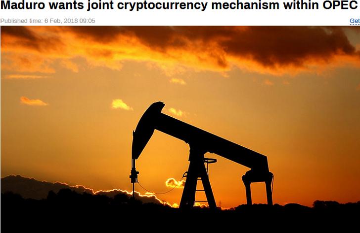 cryptocurrency mining 크립토커런시