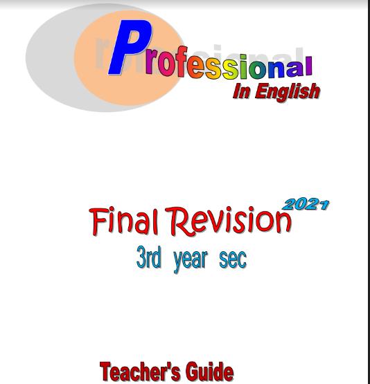 اجابات كتاب بروفيشنال professional مراجعة نهائية فى اللغة الانجليزية للصف الثالث الثانوى 2021