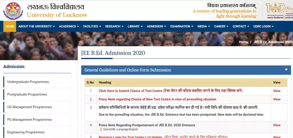 UPBEd 2020 Change Exam District