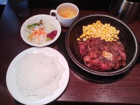 ワイルドステーキ2 いきなりステーキ岐阜茜部店