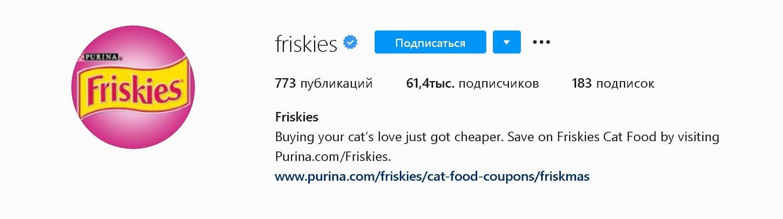 instagram-bio-friskies