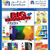 Carrefour Kuwait - Big Knockout