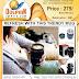 Lens Emulation Camera Mug