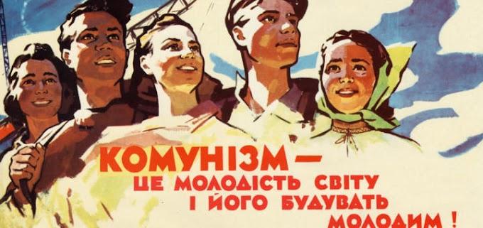 Мыкола Пидгирный и прекрасный СССР