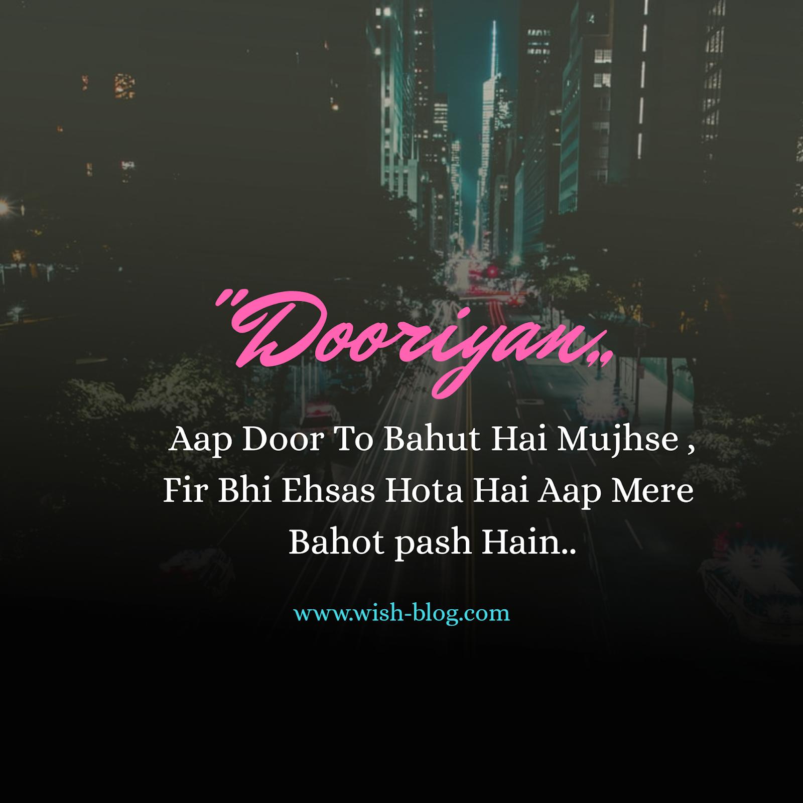 Romantic shayri status