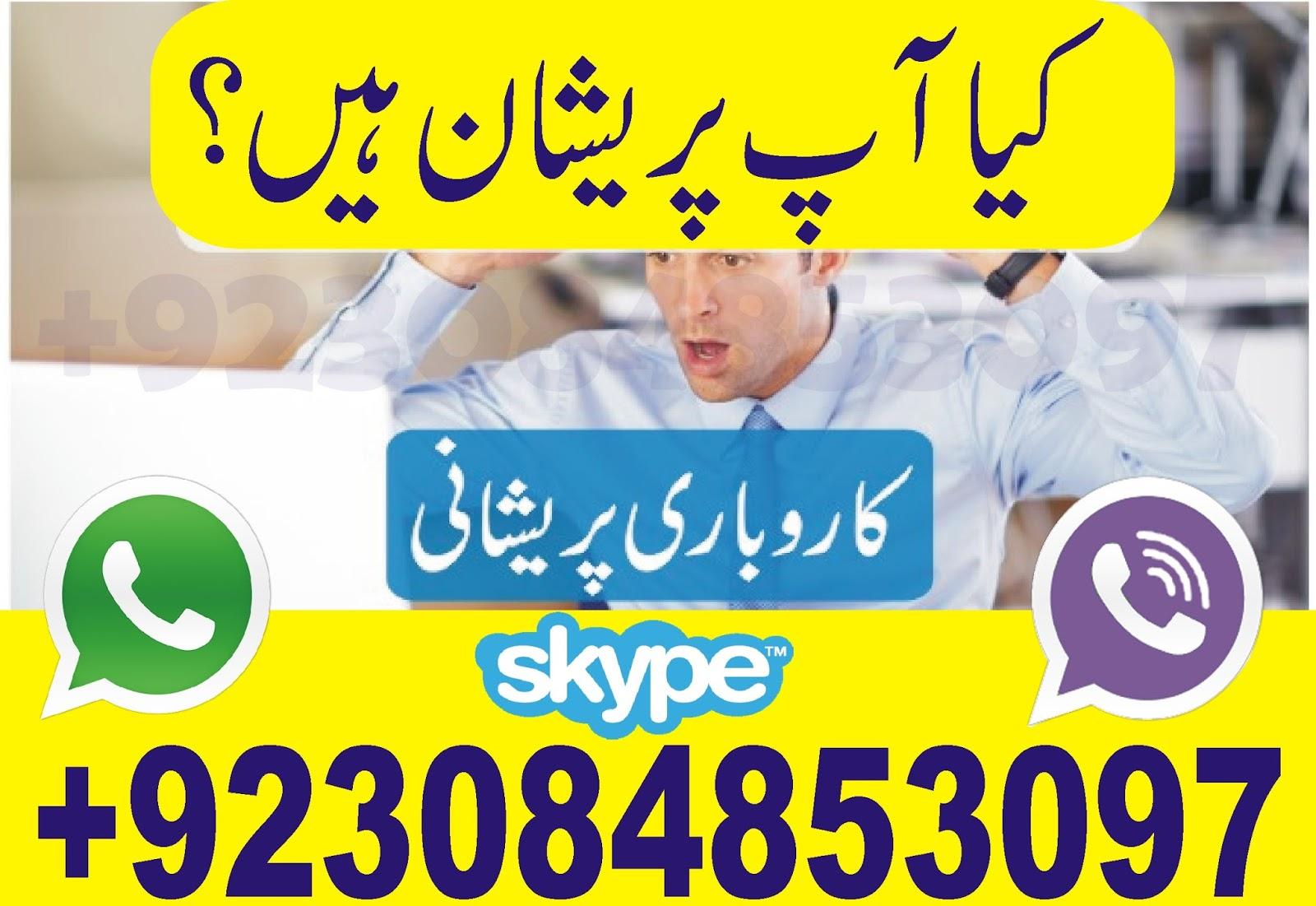 Shadi online chat