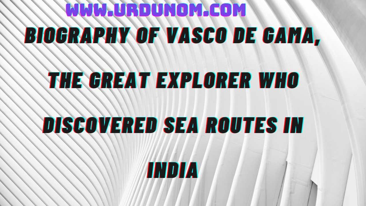 Biography of Vasco de Gama