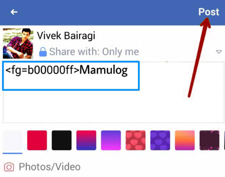 Fb me color comment kaise kare