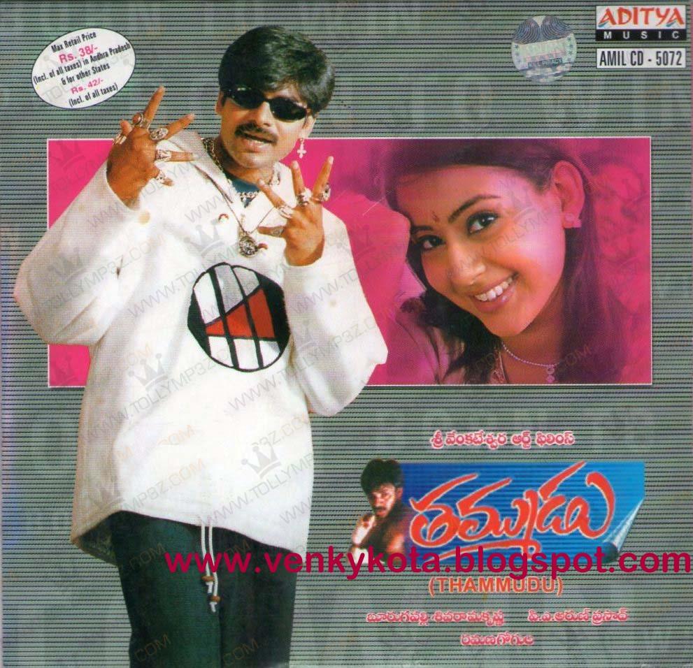 Thammudu movie mp3 songs download.