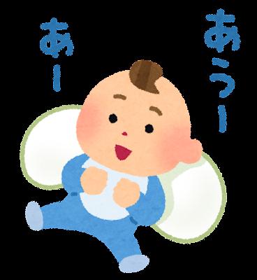 なん語を話す赤ちゃんのイラスト