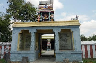 Veera Varanathar Temple Kinar Kanchipuram