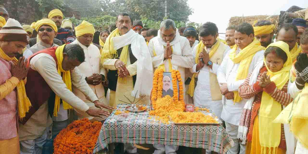 Omprakash%2BRajbhar मा. ओमप्रकाश राजभर ने शंकर राजभर को उनके आवास पर श्रद्धांजलि अर्पित किए।