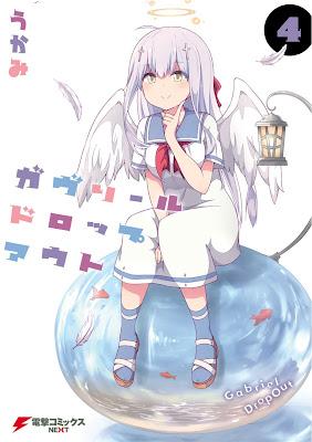 [Manga] ガヴリールドロップアウト 第01-04巻 [Gabriel Drop Out Vol 01-04] Raw Download
