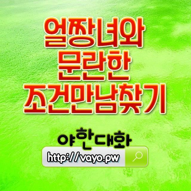 용현3동실내운동