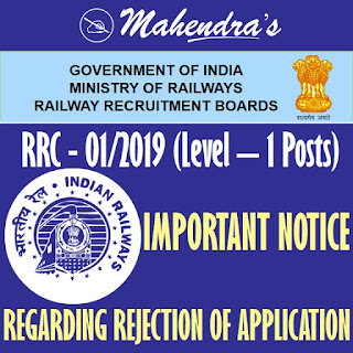 RRC Group D 2019   Notice Regarding Rejection of Application