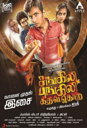 Sangili Bungili Kadhava Thorae 300MB Movie Download