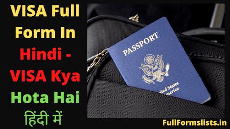 https://www.fullformslists.in/2021/07/visa-full-form-in-hindi.html