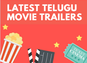 New Telugu Trailers