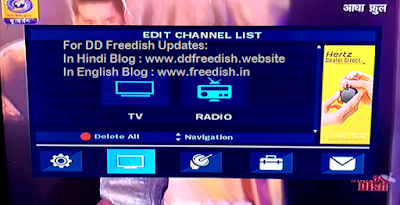 iCAS channels added on DD Freedish DTH